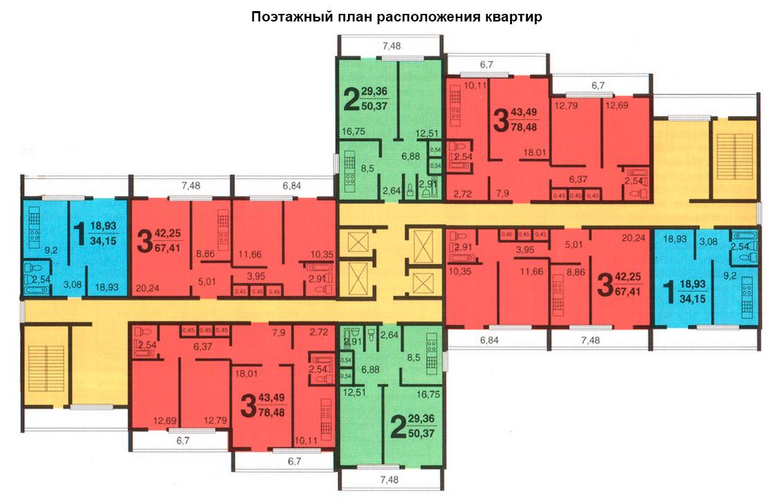 Типовой жилой дом серии и-700а Ясенево.